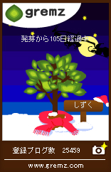 1230121284_04414